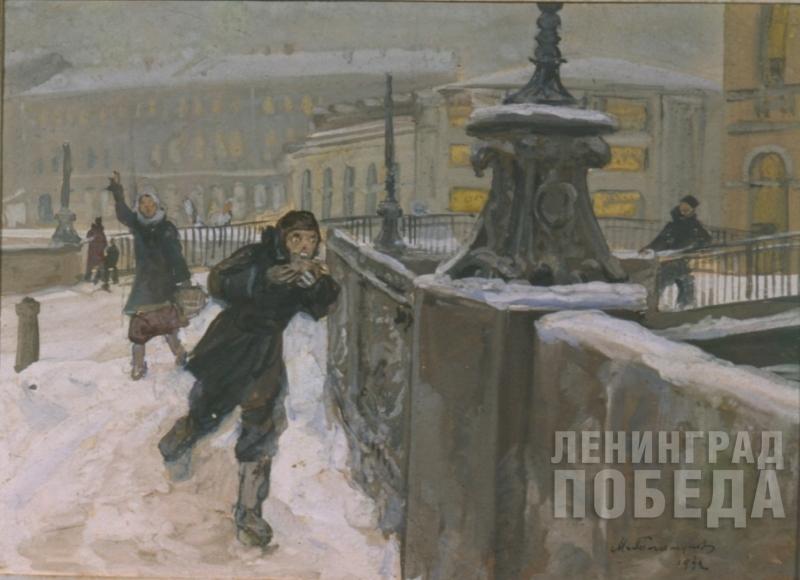 блокада в картинах художников